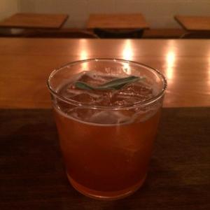 apteka_bourbonpickledprunesage